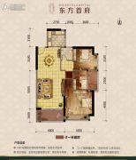 东方首府3室2厅2卫98平方米户型图