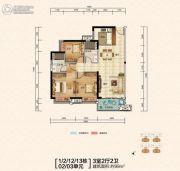佛山美的城3室2厅2卫99平方米户型图
