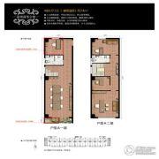 华融和生国际商业广场4室1厅2卫74平方米户型图
