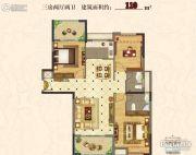 苏州庄园3室2厅2卫110平方米户型图
