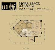 领江壹号3室2厅0卫113平方米户型图