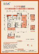 鸿�N・现代城3室2厅2卫135平方米户型图