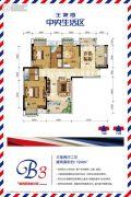 王家湾中央生活区3室2厅1卫124平方米户型图