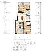 大唐东汇3室2厅2卫99平方米户型图
