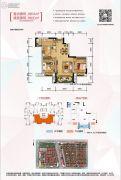 金科天宸2室2厅0卫64平方米户型图