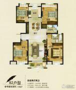 中央华府4室2厅2卫155平方米户型图