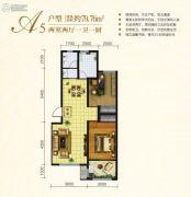 万邦城2室2厅1卫79平方米户型图