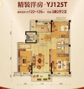 阳春碧桂园3室2厅2卫122--129平方米户型图