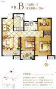 燕熙・花园小镇3室2厅1卫100平方米户型图
