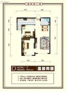 融茂第一城2室2厅1卫83平方米户型图