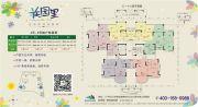 碧桂园清泉城0平方米户型图