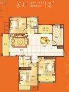 义乌城3室2厅2卫142平方米户型图