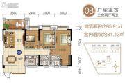 爱琴湾3室2厅2卫95平方米户型图