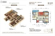 卢浮世家2室2厅2卫90平方米户型图