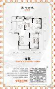 东陌映像3室2厅2卫126平方米户型图