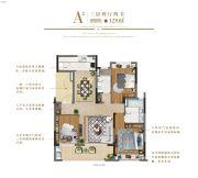天地源金兰尚院3室2厅2卫125平方米户型图