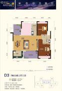 锦绣东城商业广场3室2厅2卫105平方米户型图