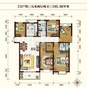 中贸府・牡丹园5室2厅2卫195平方米户型图