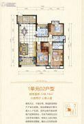 泉福豪亭3室2厅2卫148平方米户型图