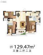 恒大城3室2厅2卫129平方米户型图
