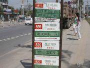 江南山水(别墅)交通图