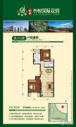 创业・齐悦花园2室2厅1卫129平方米户型图