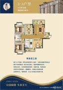 君逸华庭2室2厅2卫112平方米户型图