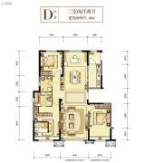 世茂悦海国际社区・悦玺3室2厅2卫140平方米户型图