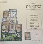 蓝爵庄园3室2厅2卫114平方米户型图