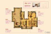 宇诚逸龙湾2室2厅2卫126--127平方米户型图