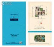 珠江城2室2厅1卫68平方米户型图