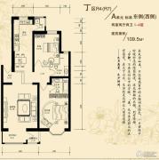 大宁山庄2室2厅2卫109平方米户型图