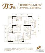 江屿朗廷3室2厅2卫84平方米户型图