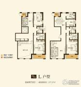 华富世家4室2厅2卫277平方米户型图