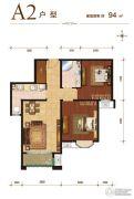 建邦华庭2室2厅1卫94平方米户型图
