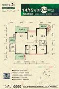万豪世家2期4室2厅2卫145--146平方米户型图