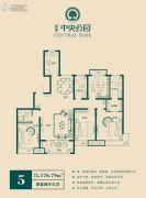 骏景・中央公园4室2厅3卫0平方米户型图