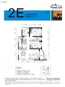 当代MOMΛ上品湾3室2厅2卫116平方米户型图