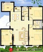 国际花都3室2厅2卫123平方米户型图