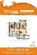碧桂园珊瑚宫殿3室2厅2卫105--106平方米户型图