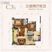 贤达・锦绣华府3室2厅2卫109平方米户型图