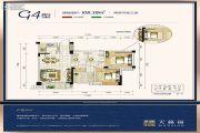 力创天籁福3室3厅2卫108平方米户型图
