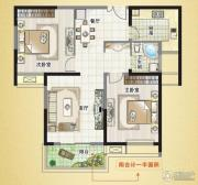 富城湾2室2厅1卫90平方米户型图