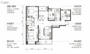 华远辰悦3室2厅2卫129平方米户型图