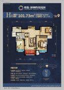 奥林匹克花园3室2厅1卫101平方米户型图