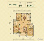 春天里3室2厅2卫120平方米户型图