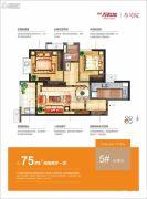 漳州万科城2室2厅1卫0平方米户型图