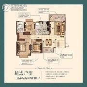 恒大翡翠华庭3室2厅2卫0平方米户型图