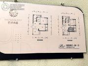 云城尚品2室2厅1卫0平方米户型图