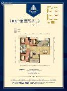 新日世纪城2室2厅1卫127平方米户型图